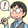 宮内崇敏のブログ(カタルエ)や漫画が面白い!感想は?