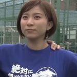 山本雪乃の年齢やvivi画像は?ムチムチかわいい女子アナウンサー!