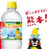 熊本の晩柑(サントリー天然水)の感想は?発売地域は?