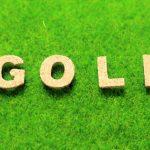 ゴルフを始めたい方へ!メリットや初心者でも楽しむ方法を調査!