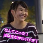 三阪咲がかわいい!歌うま女子のプロフィールやおすすめ動画を調査!